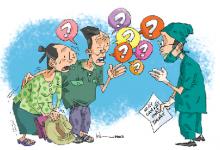 Biến chứng y khoa có phải do thầy thuốc cẩu thả?